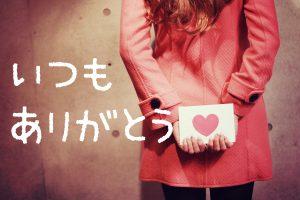 photo_stamp3
